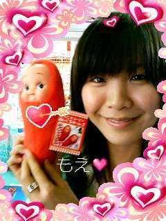橋本絵莉子の画像 p1_14